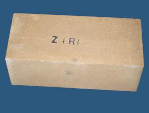 Resultado de imagem para zircon refractory